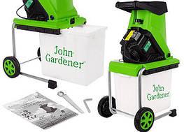 Садовый измельчитель John Gardener G81076 3000 Вт