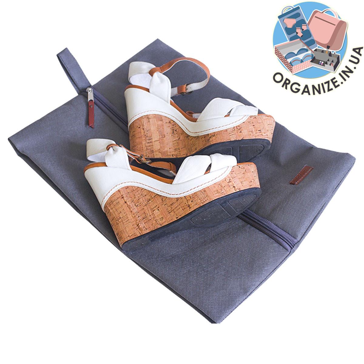 Объемный пыльник для обуви ORGANIZE (серый)