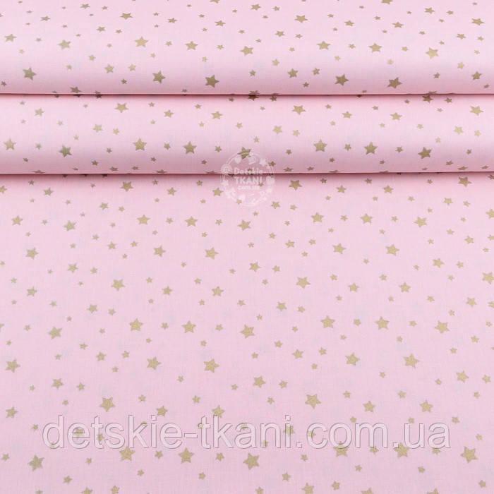 """Лоскут ткани с глиттерным рисунком """"Золотое созвездие"""" на розовом №2085"""