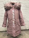 Зимний пуховик для девочки Китнисс. Куртка на флисе  Nui very, фото 4