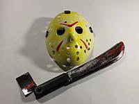 Набор маска Джейсона с мачете Пятница 13