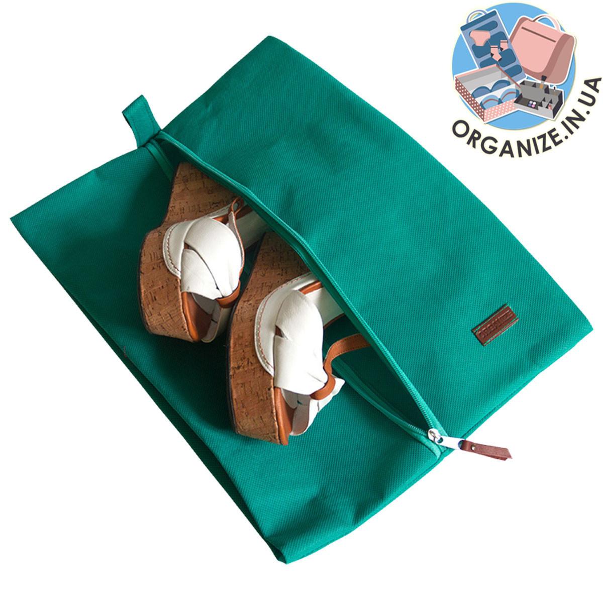 Объемная сумка-пыльник для обуви на молнии (лазурь)
