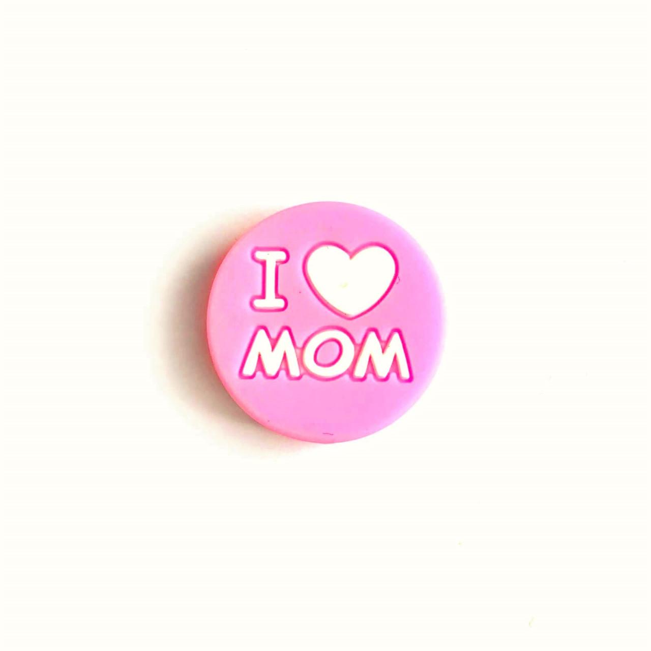 I LOVE MOM (розовый) силиконовые бусины