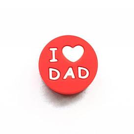 I LOVE DAD (красный) силиконовые бусины
