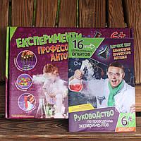 Детский химический набор «Эксперименты профессора Антошки» от профессора Антошки