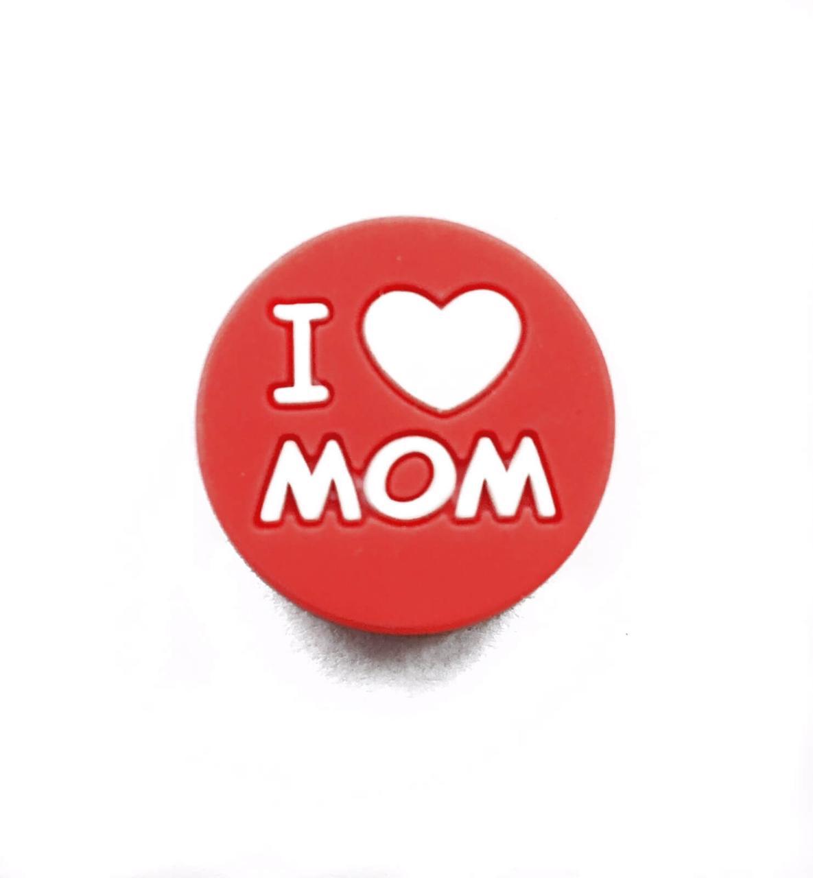 I LOVE MOM (красный) силиконовые бусины