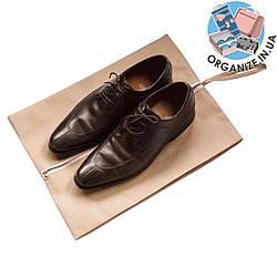 Объемная сумка-пыльник для обуви на молнии (бежевый)