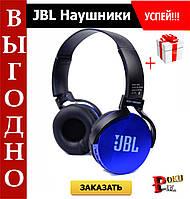 Беспроводные наушники в стиле JBL 650 Extra Bass