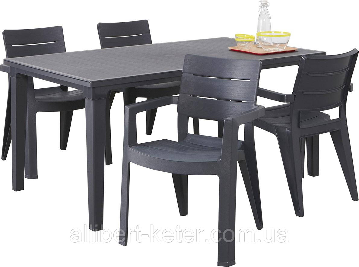 Набор садовой мебели Ibiza Futura Dining Set