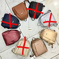 Рюкзак жіночий оптом Г204