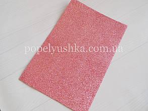 Фоам 2 мм 30*20 см з глітером рожевий