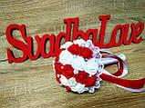 Свадебный букет-дублер для невесты Stile (Красно-белый), фото 2