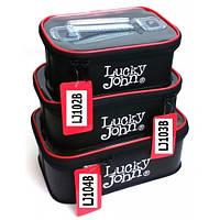 Емкость для аксессуаров Lucky John (LJ102B)