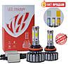 Новые V18 светодиодные лампы фар H4 (H-224)