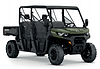 Мотовездеход Traxter MAX DPS HD8 Green 2020