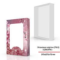 Картонная коробка для постельного белья 375х275х70 мм