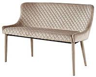 Диван М-20-1 велюр капучино, мебель в стиле модерн, для дома, HoReCa, офиса