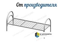 ✅ Металлическая одноярусная кровать с усиленным каркасом (для общежитий, казарм). ОПТом от 10 шт✅