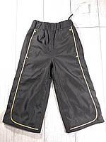 Детские зимние брюки для девочки р 98 см