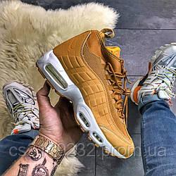 Мужские кроссовки (еврозима) Nike Air Max 95 Sneakerboot (коричневые)