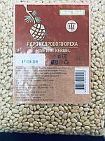 Nuts Food Кедровые орехи очищенные 500г