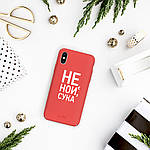 Pump Tender Touch Case чехол для iPhone X/XS Don`t Cry, фото 4