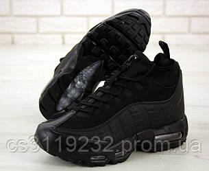 Мужские кроссовки (еврозима) Nike Air Max 95 Sneakerboot (черные)