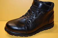 Детская зимняя обувь Alexandro Украина 17870 Для мальчиков Черный размеры 32_37, фото 1