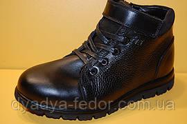 Детская зимняя обувь Aleksandro Украина 17870 для мальчиков черные размеры 32_37