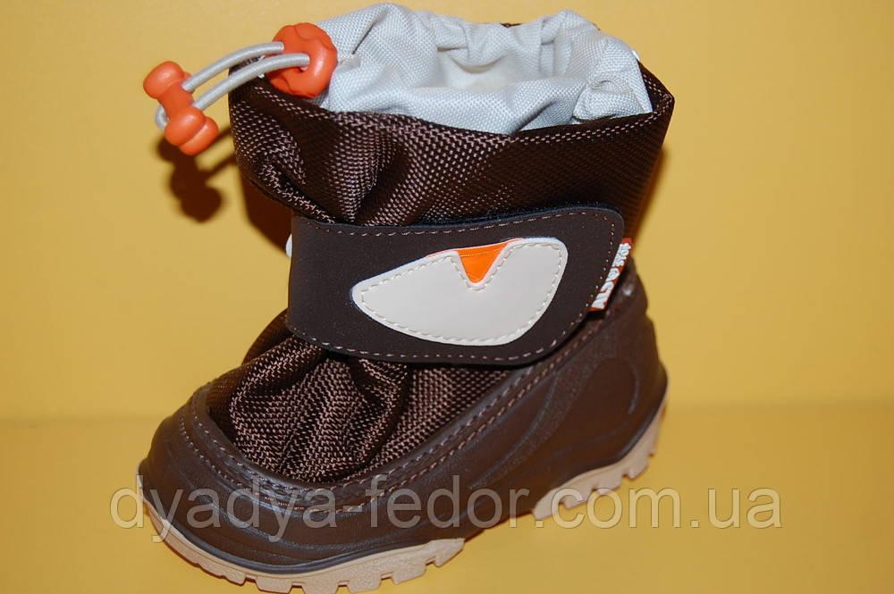 Детская зимняя обувь Alisa Украина Rico Для мальчиков Коричневые размеры 20_25