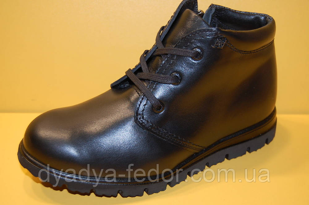 Детская зимняя обувь Aleksandro Украина 17850 Для мальчиков Черные размеры 32_37