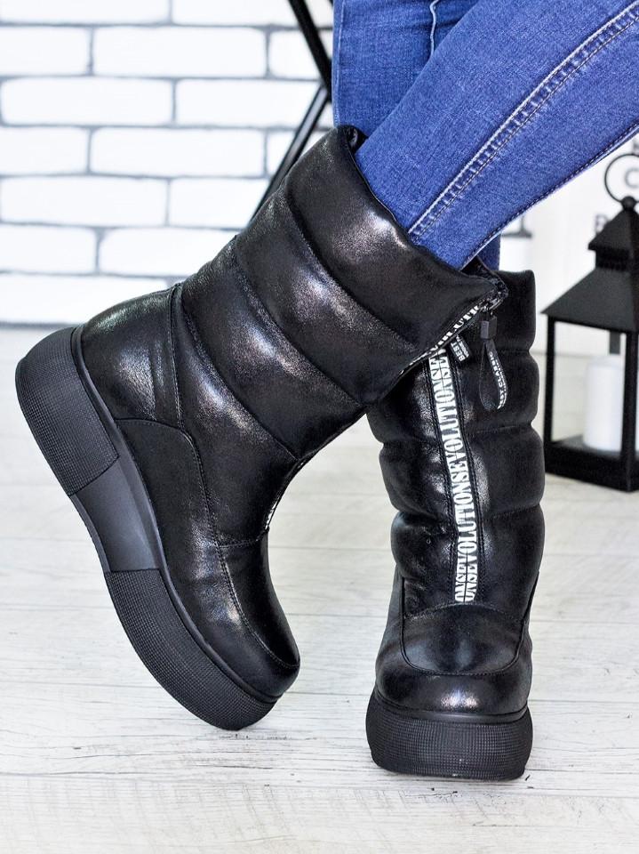 Зимние женские кожаные сапоги на завышенной подошве 75OB98