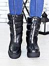 Зимние женские кожаные сапоги на завышенной подошве 75OB98, фото 2