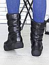 Зимние женские кожаные сапоги на завышенной подошве 75OB98, фото 4
