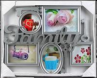 Рамка коллаж Family на 5 фото, серебро.