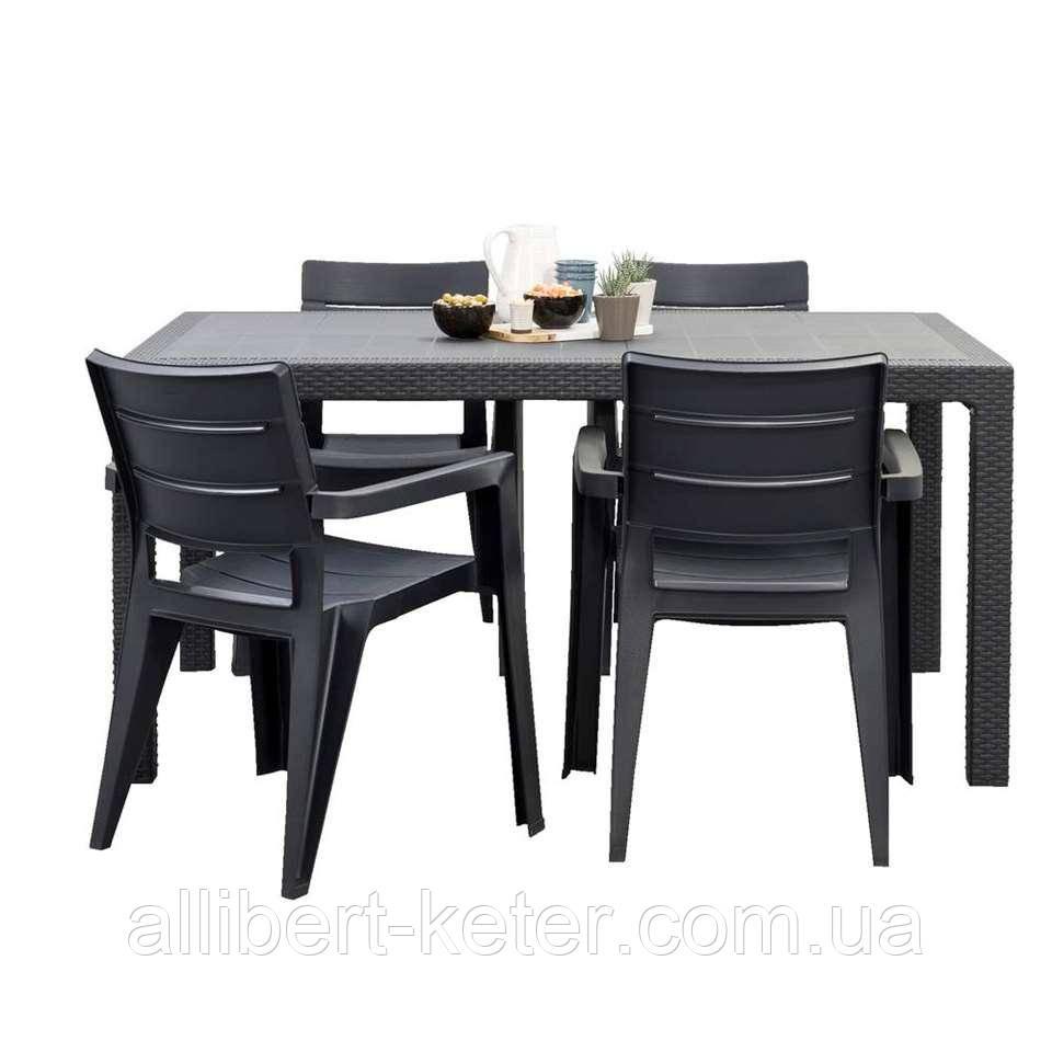 Набор садовой мебели Ibiza Melody Dining Set