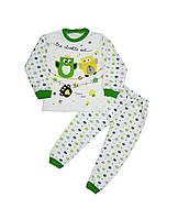 Пижама (лонгслив, брюки) детская с рисунком совушки