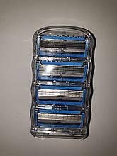 Картриджи Gillette Fusion ProShield Chill Оригинал 4 шт без упаковки производство Германия