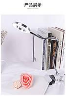 Лампа-лупа косметологическая Beauty G LED 360 градусов на прищепке