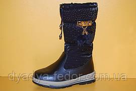 Детская зимняя обувь Том.М Китай 3919 Для девочек Синий размеры 33_38