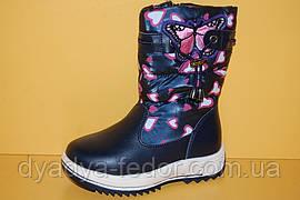 Детская зимняя обувь Том.М Китай 3929 Для девочек Синий размеры 27_32
