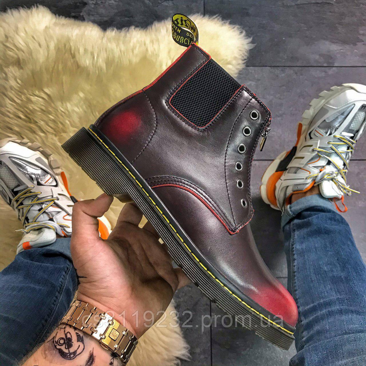 Мужские ботинки Dr Martens Gusset демисезонные (коричневый)