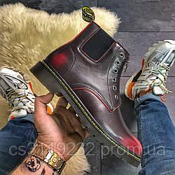 Чоловічі черевики Dr Martens Gusset демісезонні (коричневий)