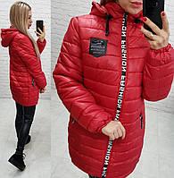 Женская куртка зима ткань плащевка мемори наполнитель силикон 300 плотности цвет красный