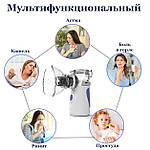 Ингалятор небулайзер МЕШ для детей и взрослых Doc-team Mesh небулайзер ультразвуковой небулайзер мембранный, фото 7