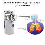 Ингалятор небулайзер МЕШ для детей и взрослых Doc-team Mesh небулайзер ультразвуковой небулайзер мембранный, фото 3