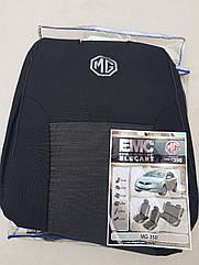 Авточехлы MG 350 (Morris Garages) c 2010 г