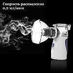 Небулайзер для детей и взрослых Doc-team Mesh ингалятор небулайзер ультразвуковой небулайзер мембранный, фото 2