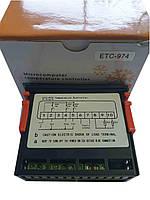 Прибор для автооттайки Eliwel 974