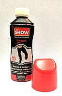 Краска черная жидкая для замши, нубука, велюра Show 75мл